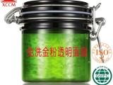 广州护肤品工厂美白补水保湿蚕丝面膜oem odm来样代加工
