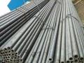 供应Gcr15轴承钢管¥精密光亮轴承钢管生产厂家