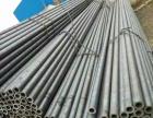 供应Gcr15轴承钢管精密光亮轴承钢管生产厂家