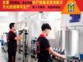 国标防冻液设备 镀晶玻璃水配方 提供设备配方