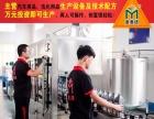 防冻液设备及配方车用尿素生产设备
