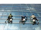 南京江宁周边外墙高空清洗地毯清洗地面吸尘专业清洗公司电话