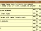 北京师范大学正规国学学历、专、本科学信网认证