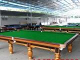 佛山台球桌家用台球桌黑八落袋台球桌标准成人球桌黑8美式桌
