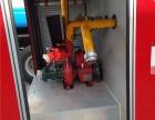 水罐消防车多少钱一台