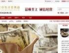文山本地网站建设、网络营销策划服务