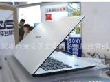 ASUS/华硕 X502C笔记本电脑 4