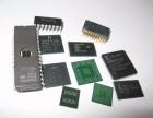 回收手机CPU 回收手机晶振 手机IC回收