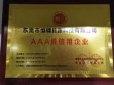 東莞十年廠家檢測儀器鋰電池PACK定制 免費出方案