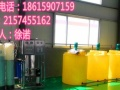 汽车美容洗车液生产设备供应