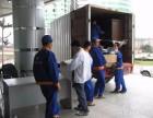 天津搬家公司,就在你附近,为你提供各种优质服务