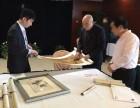 新加坡英国古玩拍卖行征集部联系