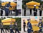 上海龙华殡葬服务热线