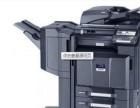 销售【租赁一维修】打印复印机【一体机】价格低服务好