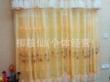 小雏菊成品蕾丝窗帘批发 咖啡色窗帘布 6米宽 特价处理