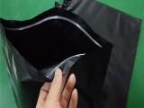 青岛光敏产品光感器材遮光塑料袋供应黑色导电PE袋