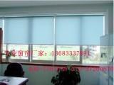 西城宣武定做电动窗帘卷帘百叶帘喷绘窗帘布艺办公窗帘厂家