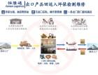 深圳出口加工区检测维修 亚马逊 ebay 速卖通退运联系电话