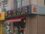 上海閔行區浦江線沿線川湘菜館急轉近地鐵口
