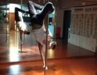 贵阳云岩区聚星钢管舞 钢管舞免费试课