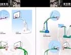 天津室外蓝球架直销篮球架大全篮球架价格