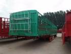厂家直销 13米标箱,17.5米半挂,平板,高栏