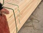 批发各种材质建筑木方