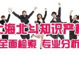 浦东新区商标注册申请流程和费用,找浦东商标服务中心杨一老师
