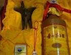 衡阳回收30年茅台,回收15年茅台瓶子