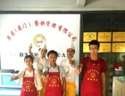 三明哪里有姜母鸭培训北京烤鸭培训