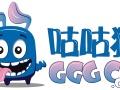 南宁网站建设,正规公司,做有排名有效果的营销网站