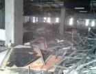 上海广告牌拆除上海餐厅拆除上海库存积压物资回收