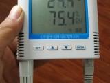 正確挑選一款以POE供電的以太網溫濕度變壓器