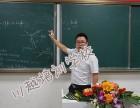 一对一 高效提分 高中 数学英语物理辅导