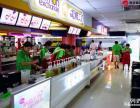 咸阳奶茶店加盟十大品牌 柠檬工坊奶茶店加盟