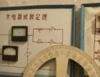 电工培训去哪儿学电工电工哪家好包教包会