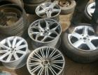 二手轮胎轮毂专卖
