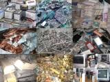 回收工业废料,工地废料,废塑胶,废金属,废铜,废铁