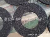橡塑开孔橡胶发泡垫   粗孔橡胶发泡垫圈