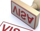 四川 贵州 重庆 极简材料办理日本签证申请-拒签退款