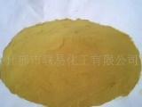 EDTA-铁 螯合铁,叶面肥