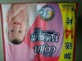 正品百顺茵茵特薄棉柔婴儿透气纸尿裤S72