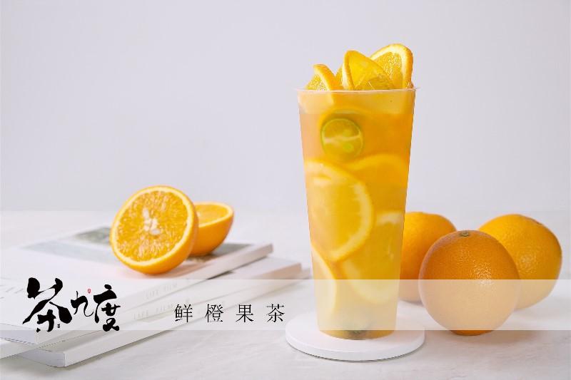合肥奶茶培训班 奶茶培训学校
