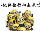 衢州专利 专利申请、转让、项目申请 欢迎来电