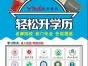 信息化时代,在家读名校——北京理工大学