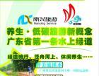 深圳一日游路线 广州增城白水寨登山 增城绿道单车一天