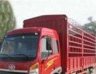 成都零担发往安徽铜陵池州货物运输托运部物流专线货运