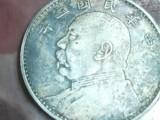 袁世凯三年银币收藏价值