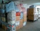 順豐快遞青浦區城區快遞員上門收貨大件衣物包 電腦 電瓶車物流