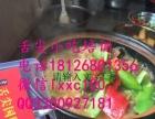 黄焖鸡米饭培训、广式煲仔饭培训、猪脚饭培训选二送一